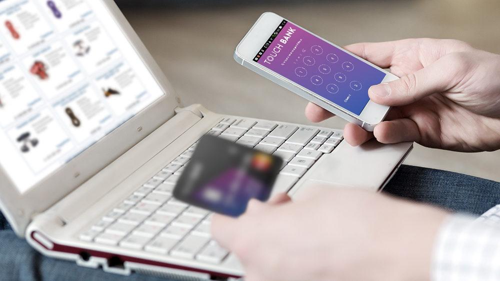 الدفع الالكتروني المتقدم مع تطبيق التاجر