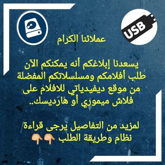 Flash memory & Hard disk