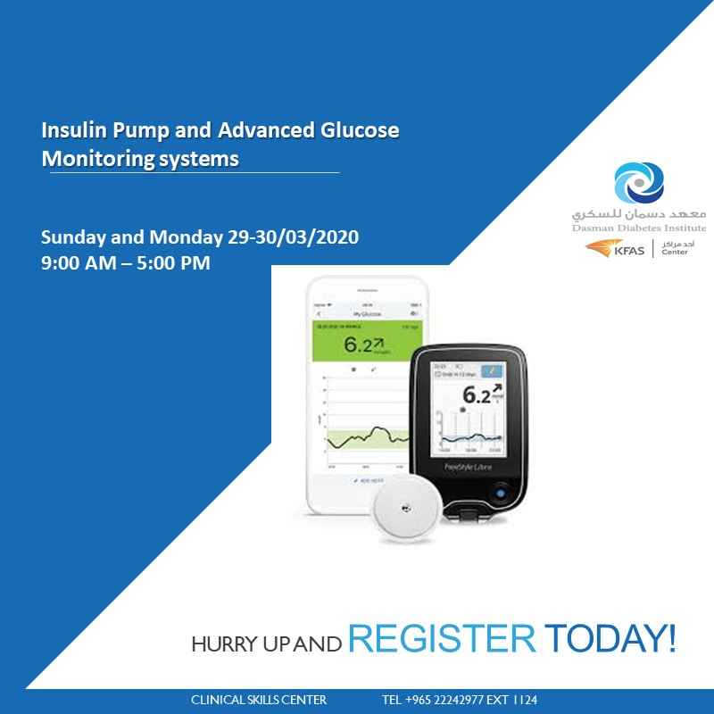Insulin pump and advanced glucose monitoring course : Sunday 29th March  Doctor AACE member