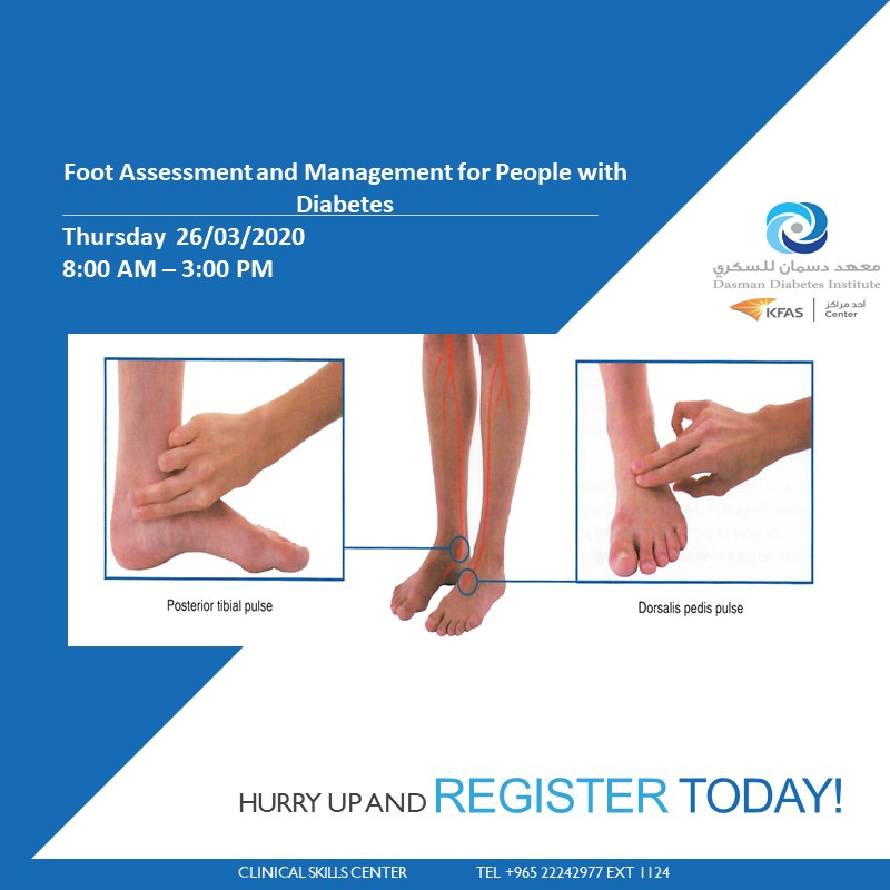 Foot Assessment and Management for People with Diabetes – Hands on Module   27-08/09/2020 8:00 AM - 3:00 PM